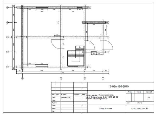 Plan 1 etazha 2 600x439 - Домокомплект дома 6х9 из профилированного бруса 200х200
