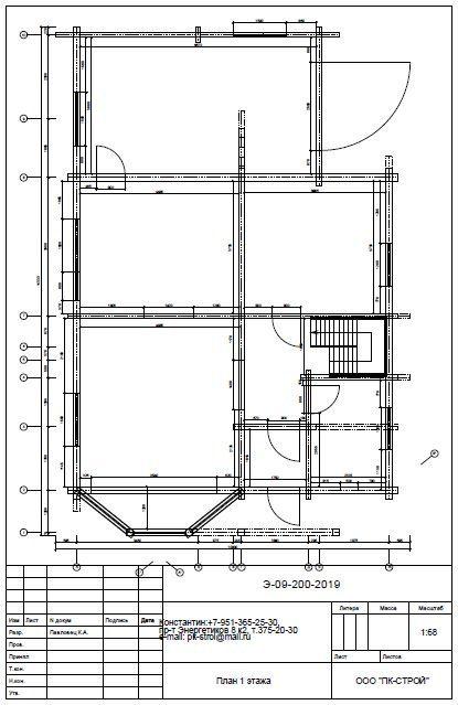 Plan 1 etazha 3 - Дом из профилированного бруса с гаражом цена