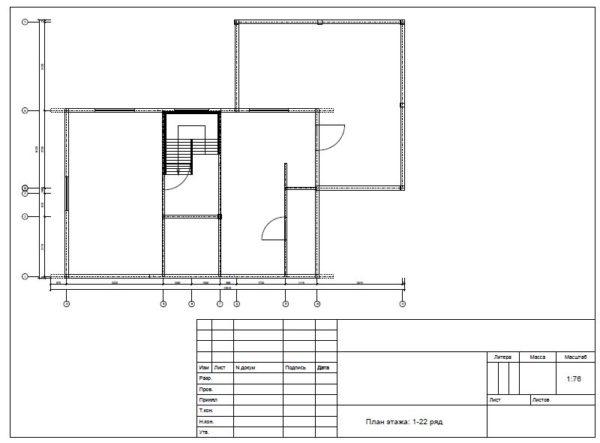 Plan 1 etazha 4 600x443 - Дом 6х9 с террасой из профилированного бруса 150х150