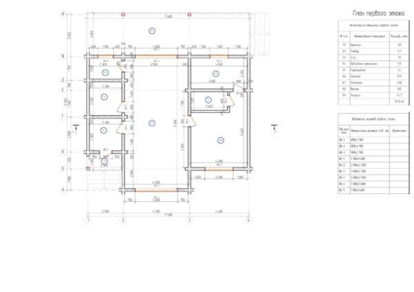 Plan 1 go etazha 3 e1528184017329 600x424 - Дом из профилированного бруса 200х200 одноэтажный, площадь=124м2