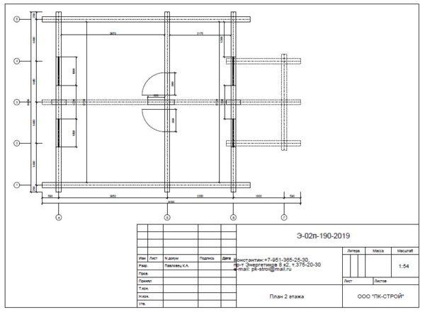 Plan 2 etazha 2 600x441 - Домокомплект дома 6х9 из профилированного бруса 200х200